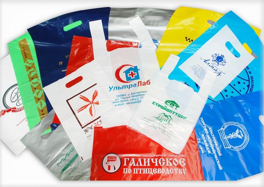 склад упаковочных пакетов